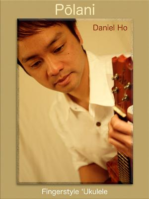 Booklines Hawaii Ltd Music
